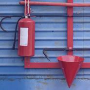 Prevenirea si stingerea incendiilor - PSI
